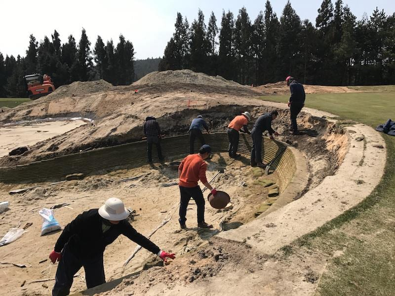 Nine Bridges new bunkers Korea