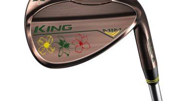 Limited Edition Cobra Golf KING MIM Wedge--2020 Masters--hero-2